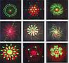 Новогодний световой прибор RGB 4в1 для дискотек, фото 4