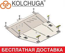 Защита двигателя Renault Captur (c 2013--) Кольчуга