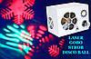 Led прибор RGB 4в1 Лазерный проектор, Стробоскоп, Диско шар, Трафареты, фото 3