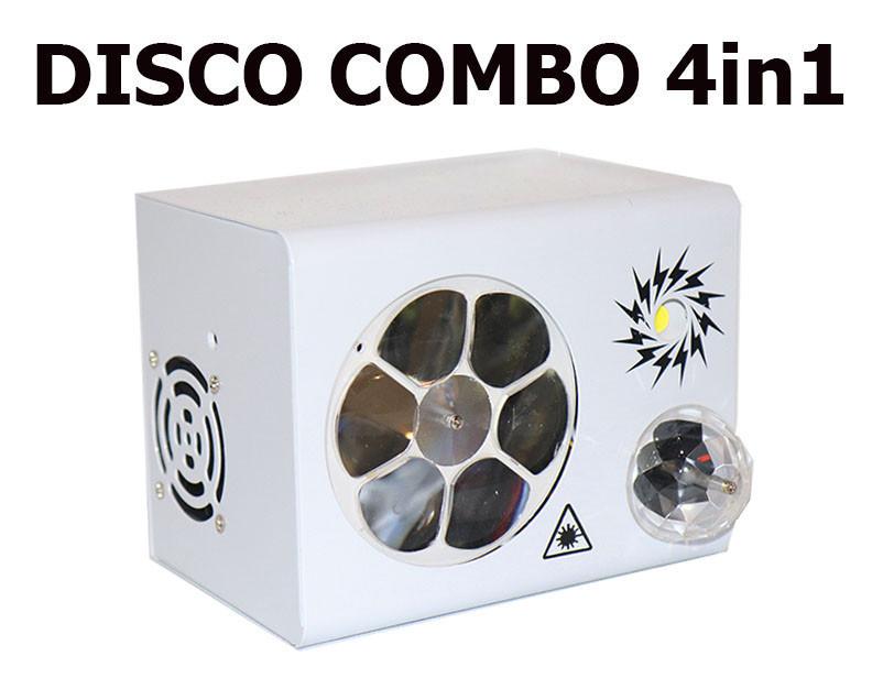 Led прибор RGB 4в1 Лазерный проектор, Стробоскоп, Диско шар, Трафареты