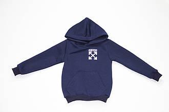 Детский батник теплый для мальчика с начесом OFF-WHITE р. 98-116 опт