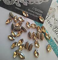 Стрази в цапах, Човник 5х10 мм, Gold Shampagne, скло, срібна оправа. Ціна за 1 шт, фото 1