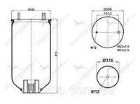 Пневморессора без стакана 4157np05 29002-A3P шпилька-штуцер  Ror  Weweller