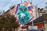 Стиль граффити