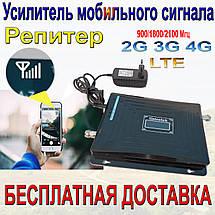 Усилитель 2G\3G\4G репитер, GSM 900 + 3G 2100 + 4G 1800 mhz  Lintratek KW19L-GDW - Оригинал 100%, фото 3