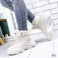 Женские зимние полуспортивные ботинки на массивной фигурной подошве на шнурках бежевые, фото 1
