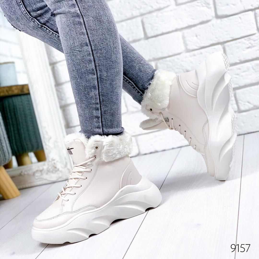 Женские зимние полуспортивные ботинки на массивной фигурной подошве на шнурках бежевые
