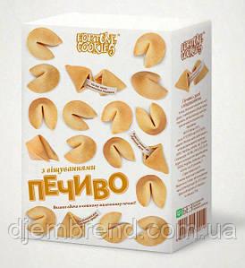 Печенье с предсказаниями, 12 шт в коробке