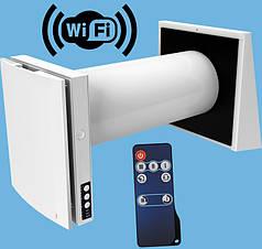 Рекуператор с Wi-Fi Blauberg VENTO EXPERT A50-1 Pro W проветриватель (Германия)
