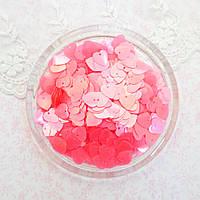 """Пайетки фигурные """"Розовые сердца"""" Индия, 10*11 мм - 100 г."""