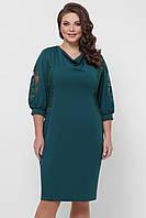 Нарядное женское платье для полных зеленое Сандра