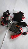 Ксенон Insight HB4 9006 6000k, фото 2