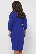 Плаття гарне для повних Сандра електрик, фото 3