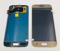 Дисплей для мобильного телефона Samsung G930 /Galaxy S7 / золотой / с тачскрином / AAA