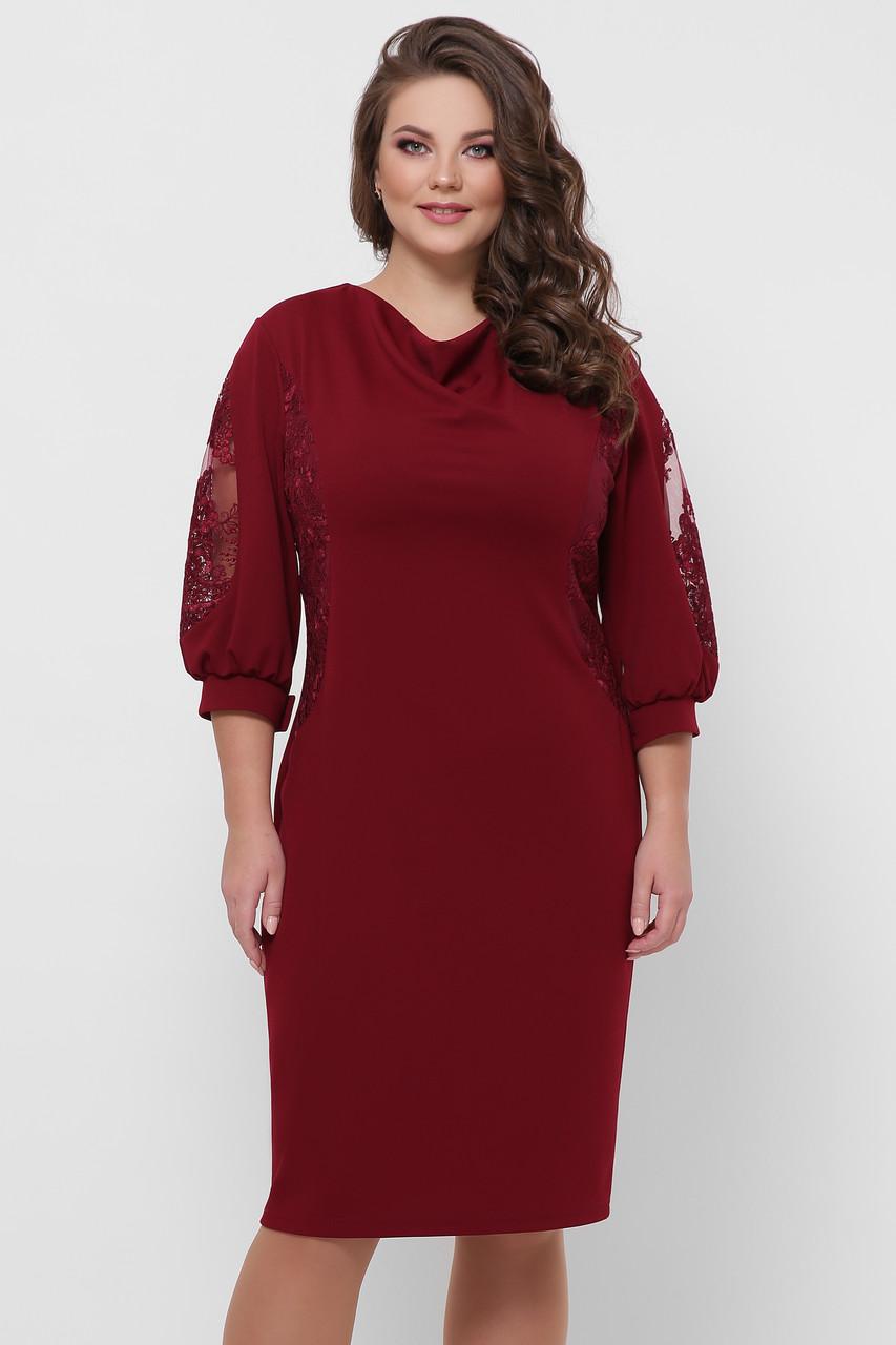 Бордовое нарядное платье больших размеров Сандра
