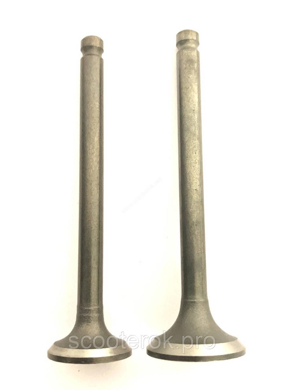 Клапана впускной и выпускной Хонда  AF56/57 пара.