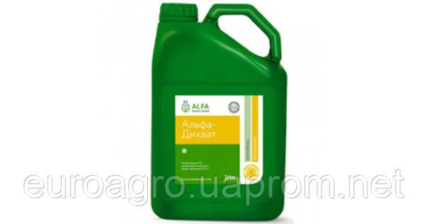 Десикант Альфа-Дикват (10, 20, 200л) - ALFA Smart Agro