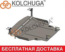 Защита двигателя Ford KA (с 2016--) Кольчуга