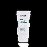 Органический минеральный солнцезащитный крем Aromatica Aloe Mineral Sunscreen SPF50/PA++++ 50 г