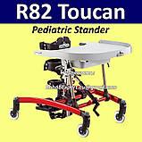 Переднеопорный Б/У Вертикалізатор для дітей з ДЦП R82 Toucan Pediatric Stander Size 2, фото 4