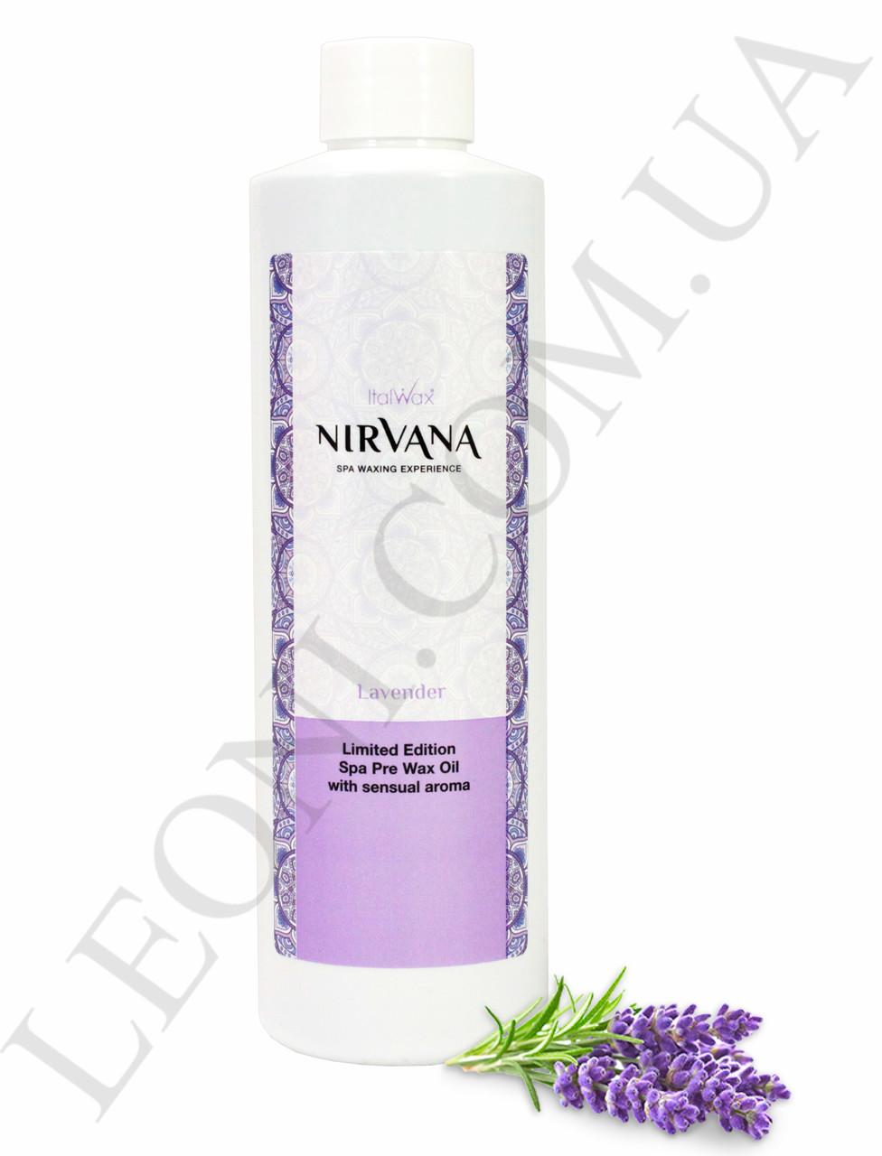 Масло до депиляции ItalWax Nirvana для ароматической СПА-депиляции Лаванда 250 мл