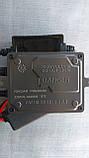 Ксенон Rivcar premium canbus HB3 9005 5000k (с обманкой), фото 2
