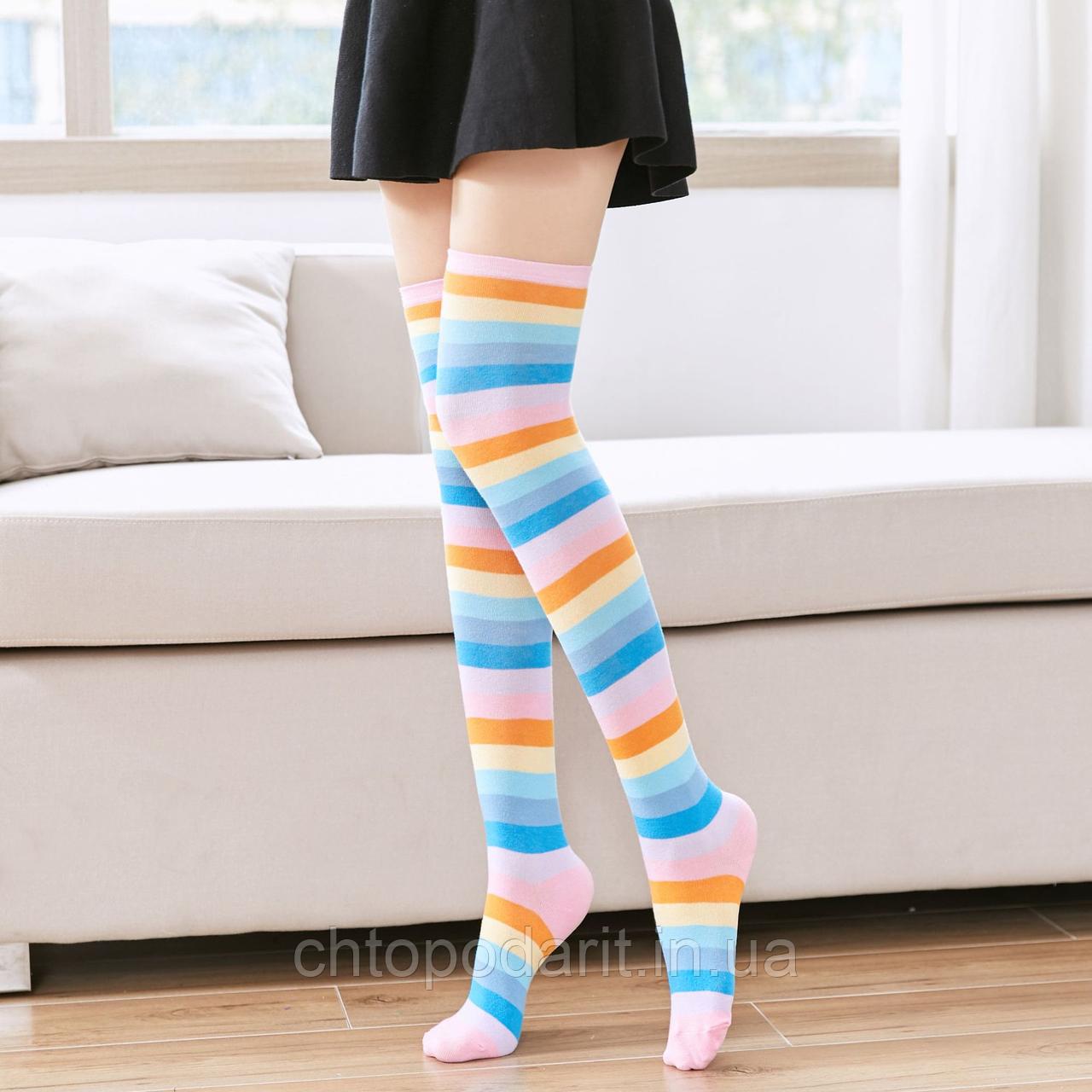 Яркие гетры разных расцветок гольфы выше колена веселые чулки радуга светлая Код 09-01033
