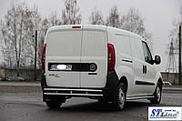 Fiat Doblo (15+) защитная дуга защита заднего бампера на для Фиат Добло Fiat Doblo (15+) d60х1,6мм