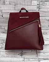 Женский рюкзак-сумка из экокожи и натуральной замши в стиле Michael Kors Бордо