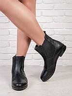 Ботинки Челси кожа 6708-28 на меху, фото 1