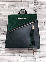 Женский рюкзак-сумка из экокожи и натуральной замши в стиле Michael Kors Зелёный