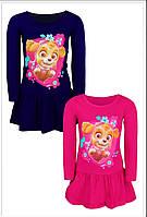 Платье для девочек 98/128 см