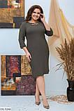 Стильне плаття (розміри 50-58) 0226-31, фото 2