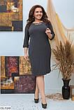Стильне плаття (розміри 50-58) 0226-31, фото 3