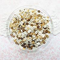 """Пайетки """"Золото под кожу"""" Индия, 5 мм - 100 г., фото 1"""