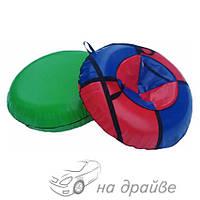 Тюбинг ПВХ плотность 850 диаметр 100 см (надувные сани, ватрушка), фото 1