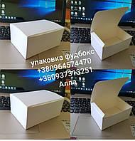 Упаковка Фудбокс Мини в наличии белые, фото 1