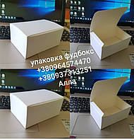 Упаковка бумажная Фудбокс Миди в наличии белые, фото 1