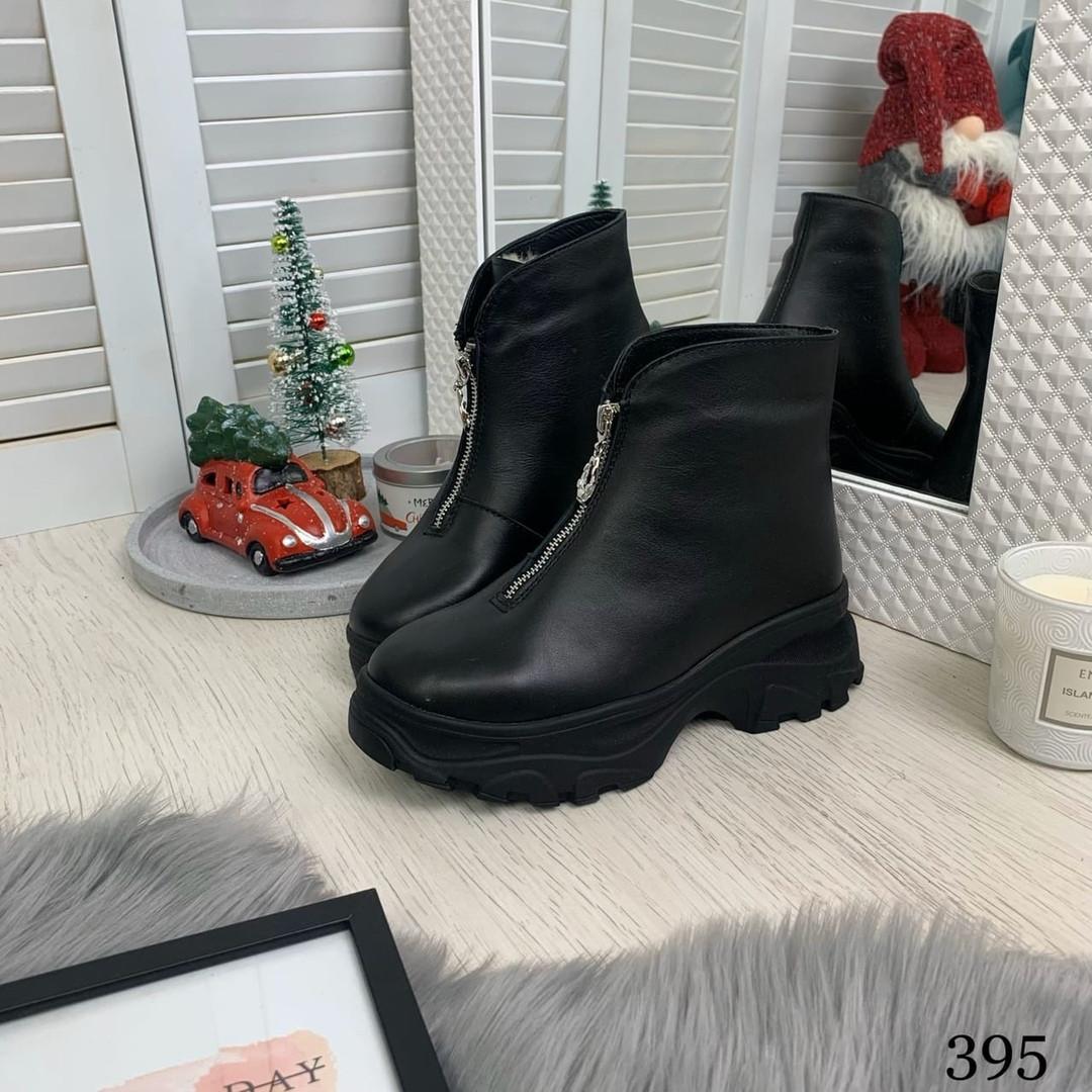 Женские зимние черные ботинки, из натуральной кожи 38 40 ПОСЛЕДНИЕ РАЗМЕРЫ