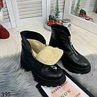 Женские зимние черные ботинки, из натуральной кожи 38 40 ПОСЛЕДНИЕ РАЗМЕРЫ, фото 2