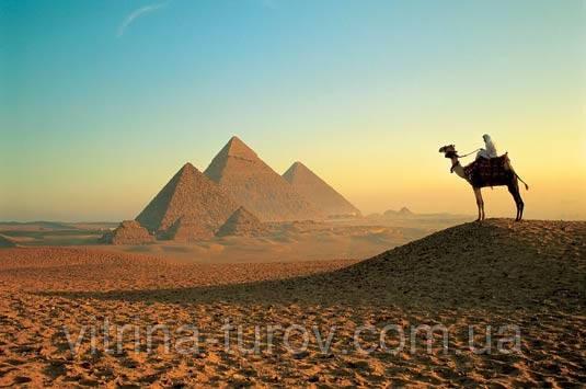 Отдых в Египте из Днепра / туры в Египет из Днепра (Шарм, Дахаб, Таба, Хургада, Эль Гуна)
