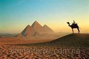 Відпочинок в Єгипті з Дніпра / тури в Єгипет з Дніпра (Шарм, Дахаб, Таба, Хургада, Ель Гуна)