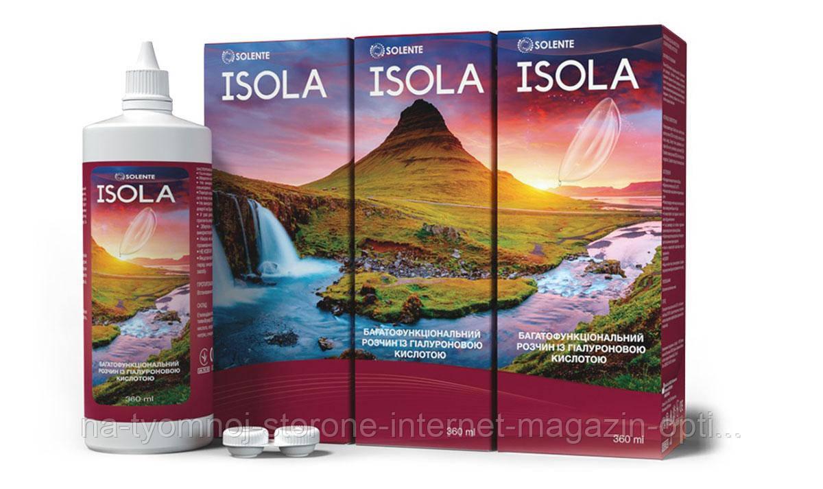 Раствор для контактных линз Solente ISOLA 100 ml