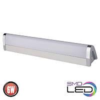 LED Подсветка для картин HOROZ ELECTRIC EBABIL-6 6W 4200K хром 550Lm 470mm IP45