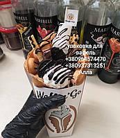 Упаковка для вафель, фото 1