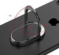 Держатель кольцо для телефона (попсокет / popsocket / подставка) Metall Rotating Bracket черный