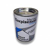 Мастика кровельная бутилкаучуковая AquaProtect 0,8 кг
