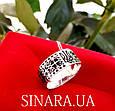 Каблучка з Тризубом - Кольцо Тризуб серебро - Тризубец кольцо Герб Украины, фото 3