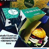 Упаковка для бургеров макси+