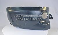 Подкрылок передний левый REXTON 06-12 (производство SsangYong) (арт. 7971008B01), AFHZX